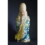 Sage chinois, porcelaine, peinture polychrome, Dynastie Qing. Détails très fins de petits...