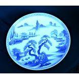 Plat chinois en porcelaine bleu cobalt, scène de paysage peinte, milieu 20ème s. Diamètre  46cm.