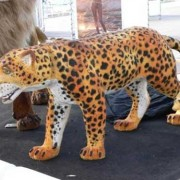 Life size Panther