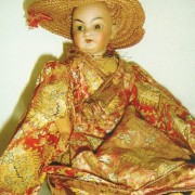Doll - Small Chinese Girl - S+H