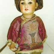 Doll -Chinese Girl with Hat- S+H